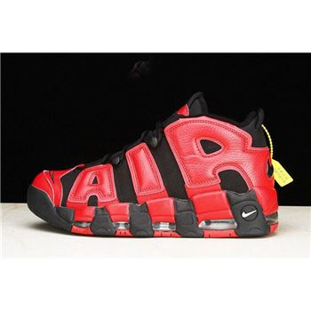 Uptempo shoes,Nike Outlet Store Online Shopping Official