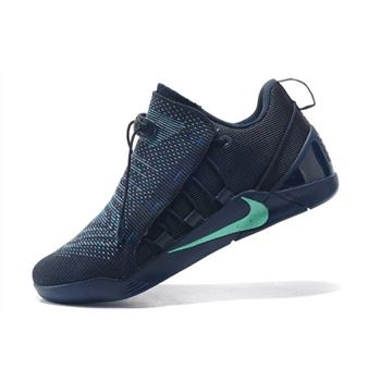 new concept 4a628 8b5a0 Nike Kobe AD NXT Mambacurial College Navy Igloo 882049-400